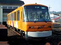 2000形