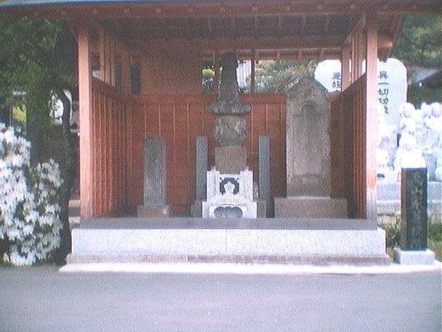 高山伝右衛門
