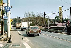 国道の画像