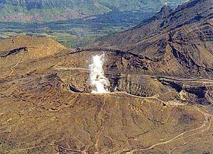 阿蘇山の画像