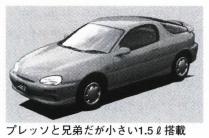 オートザムAZ-3