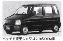 オートザムAZ-ワゴン→マツダAZ-ワゴン