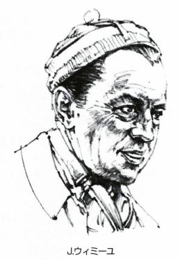 ジャンピエール・ウィミーユ