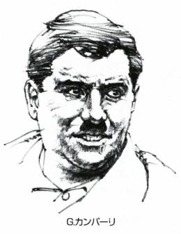 ジュゼッぺ・カンパーリ
