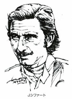 ジョー・シファート