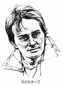 ジル・ビルヌーブ