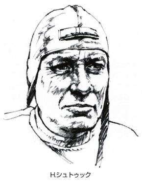 ハンス・シュトゥック