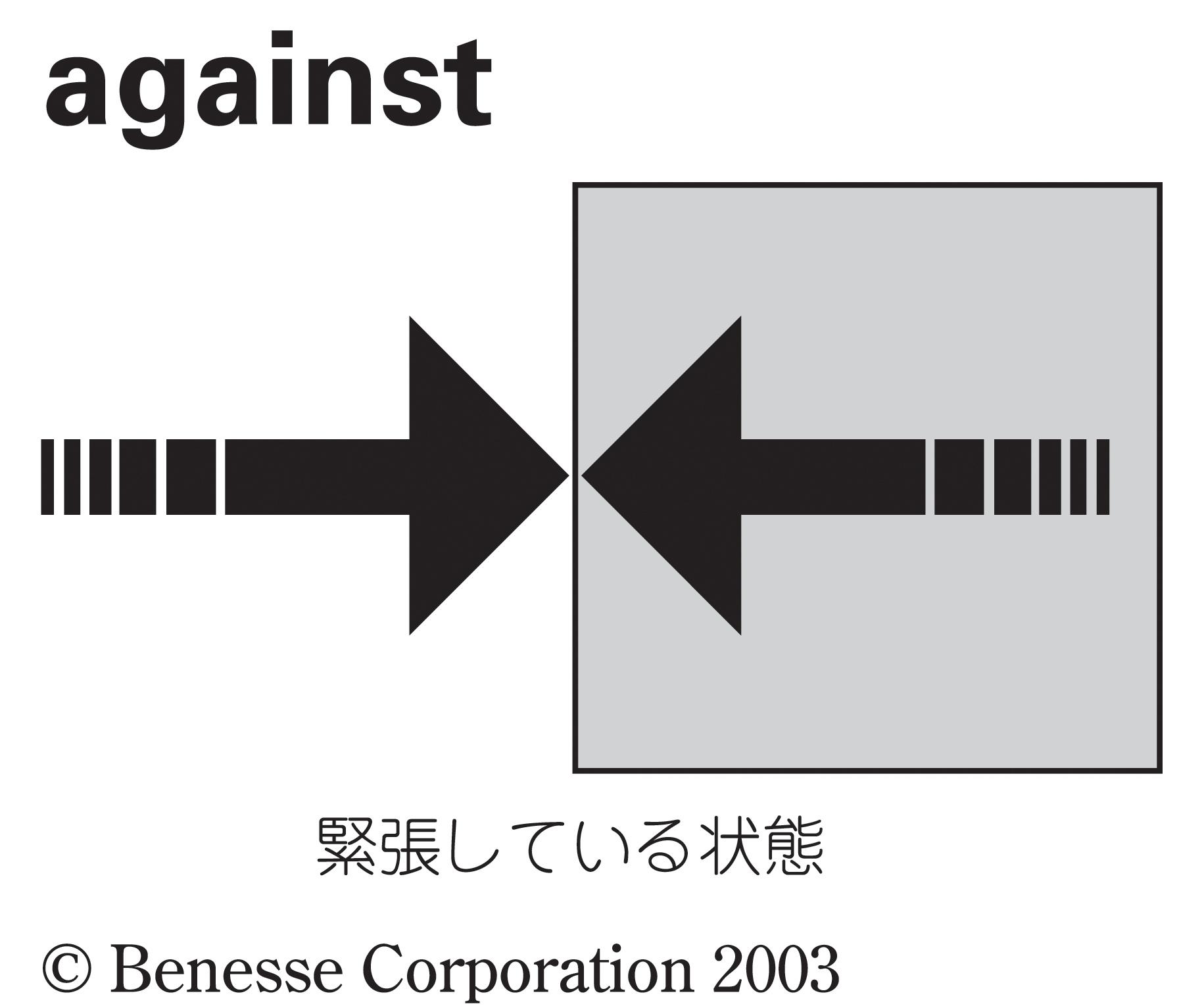 against01.jpg