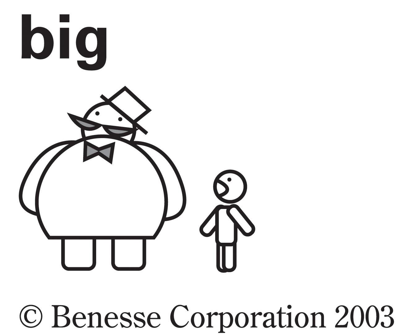big01.jpg