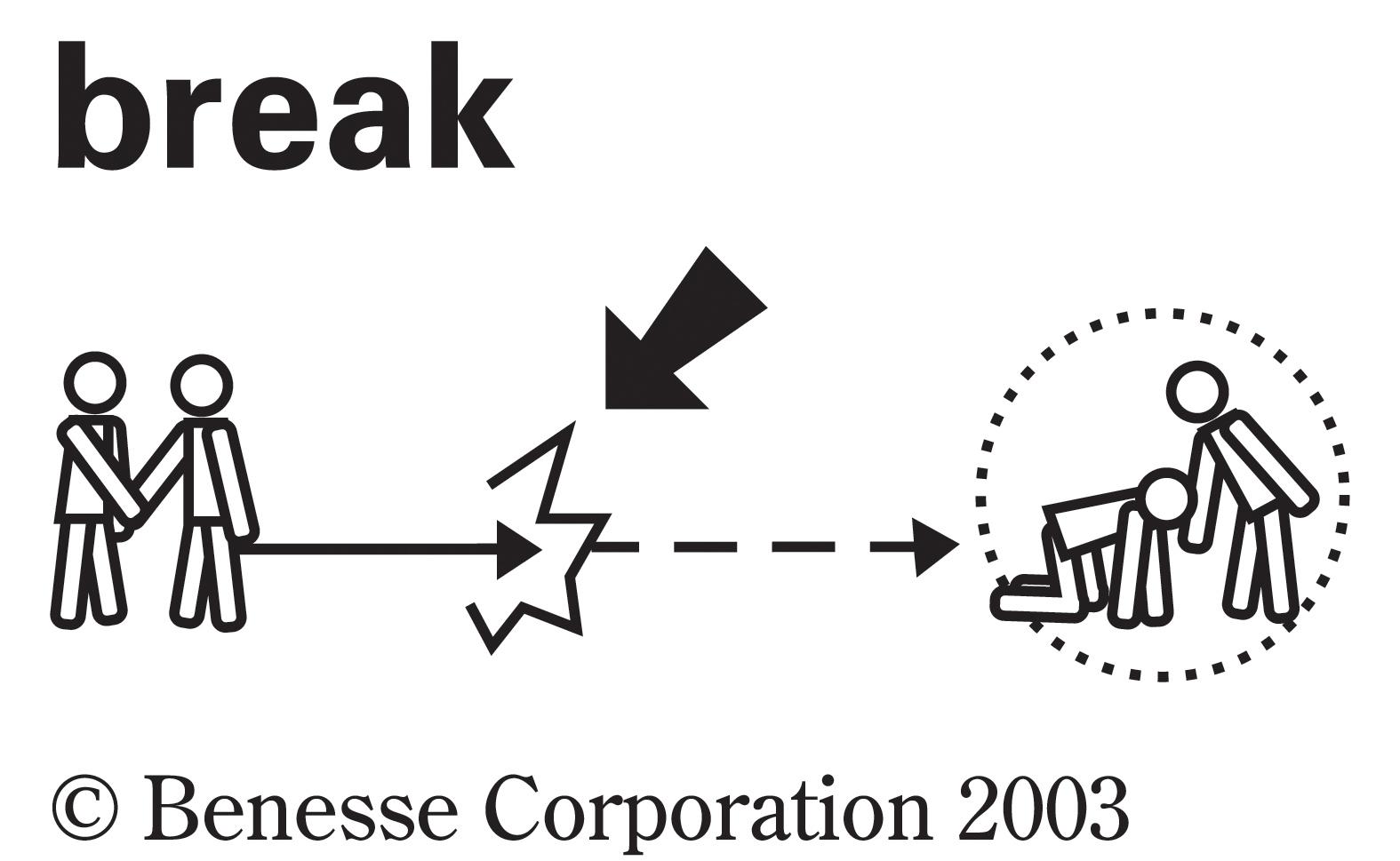 break04.jpg