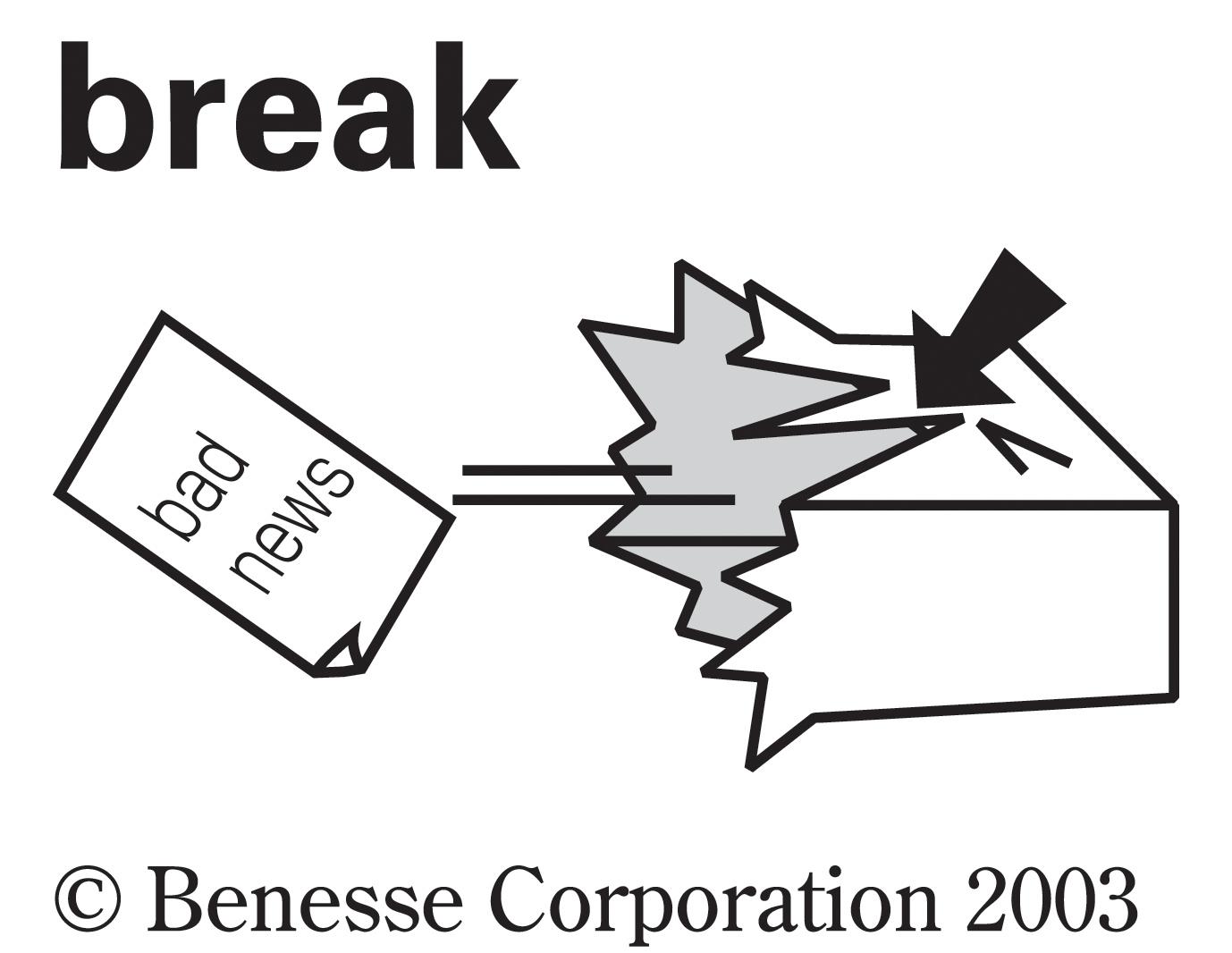 break05.jpg
