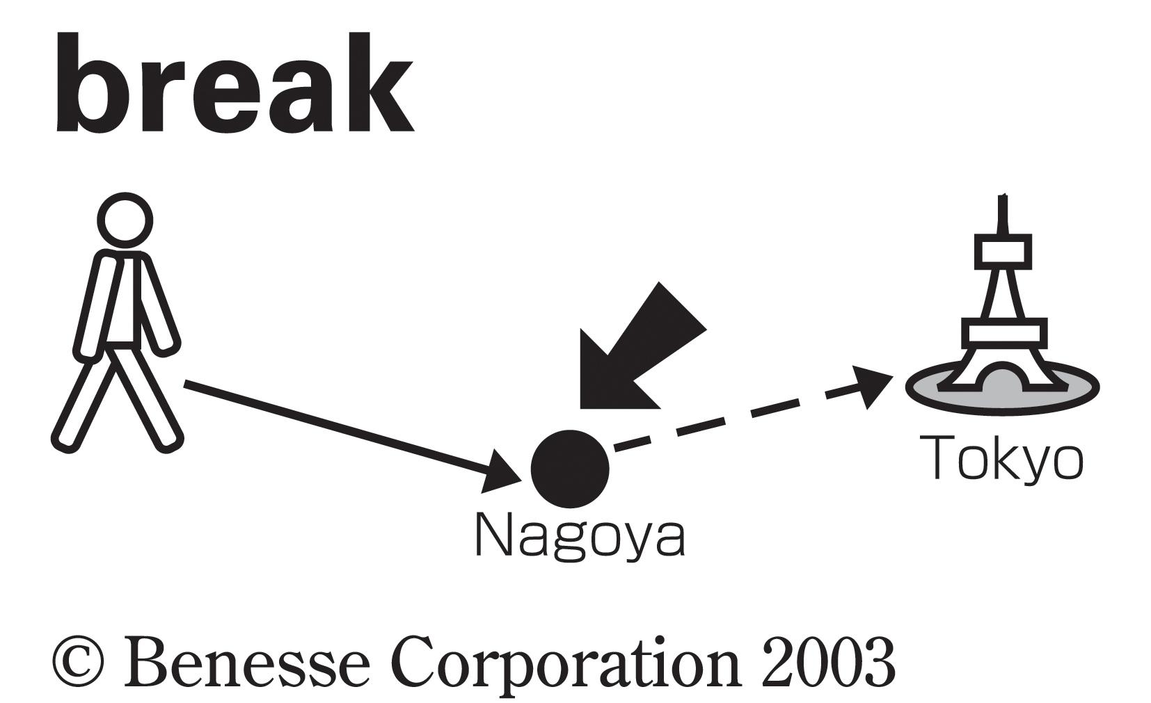 break06.jpg