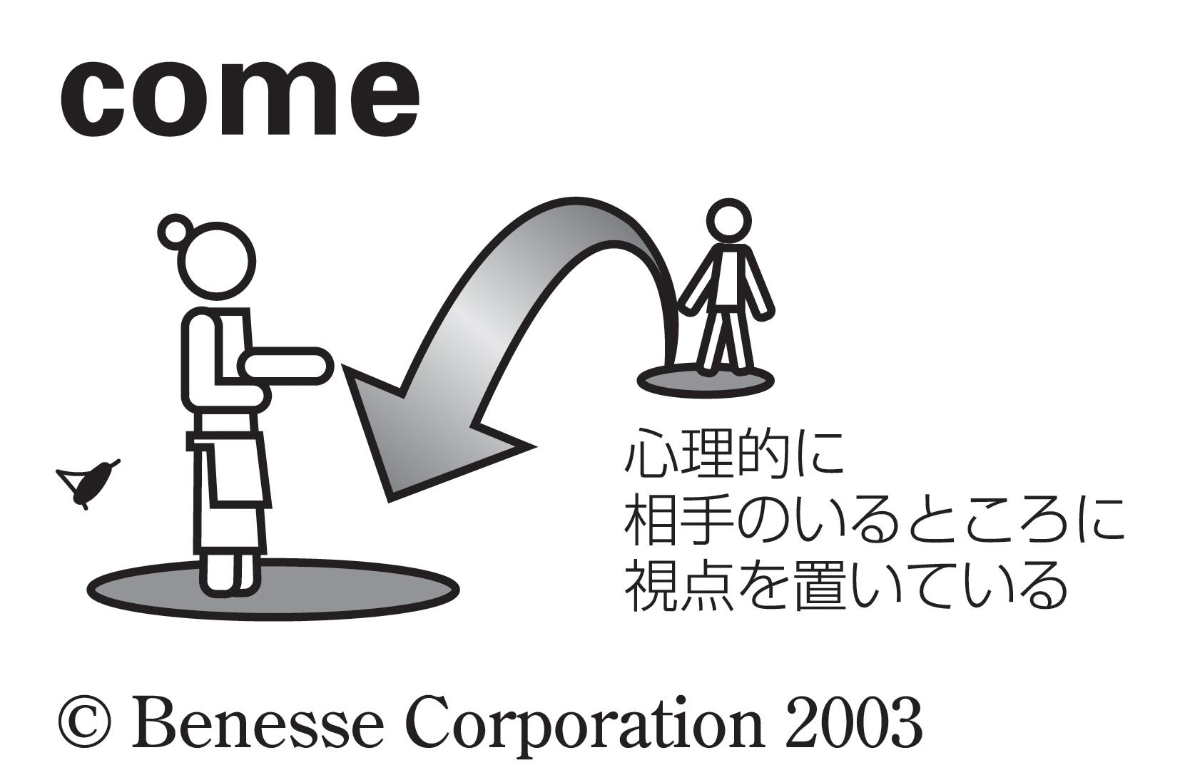 come02.jpg