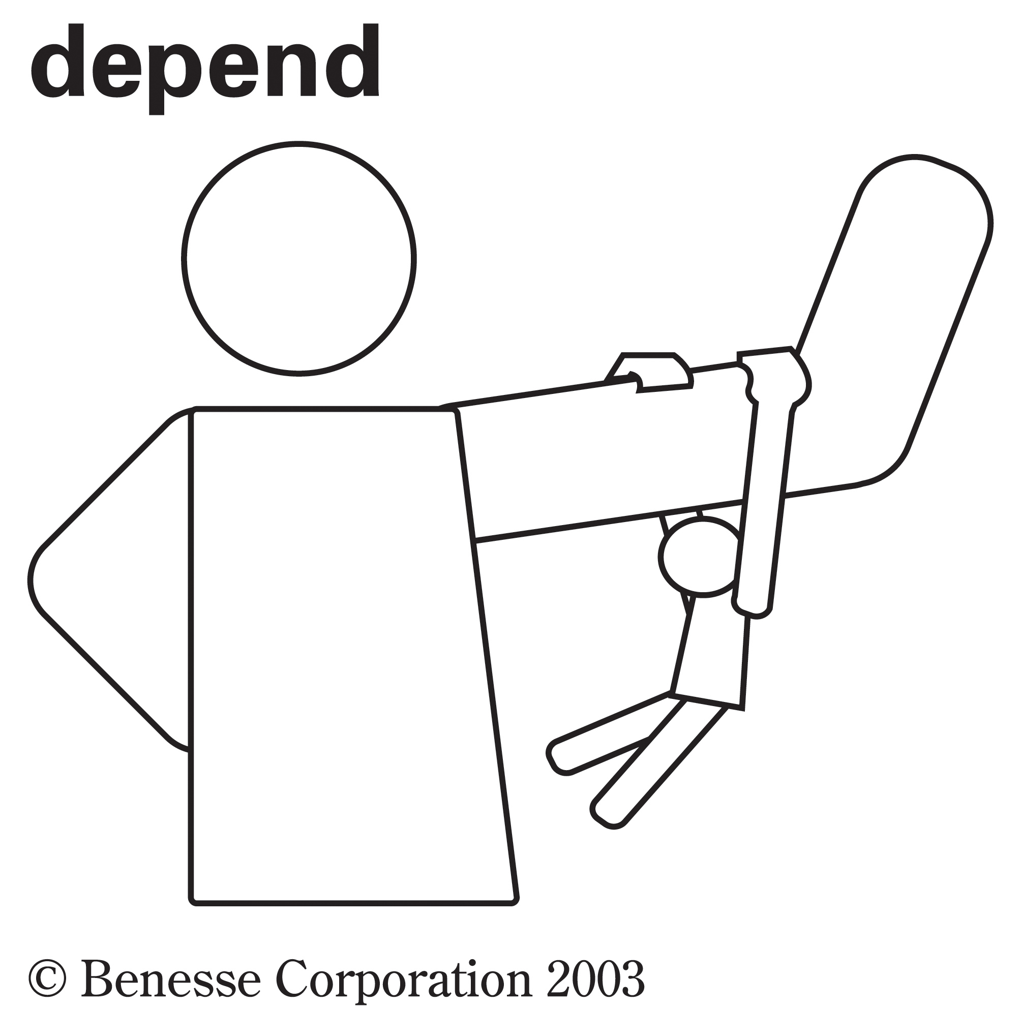 英語「depend」の意味・使い方・読み方 | Weblio英和辞書
