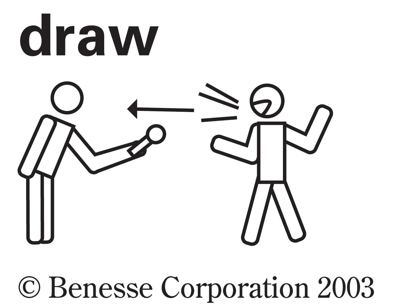 draw04.jpg