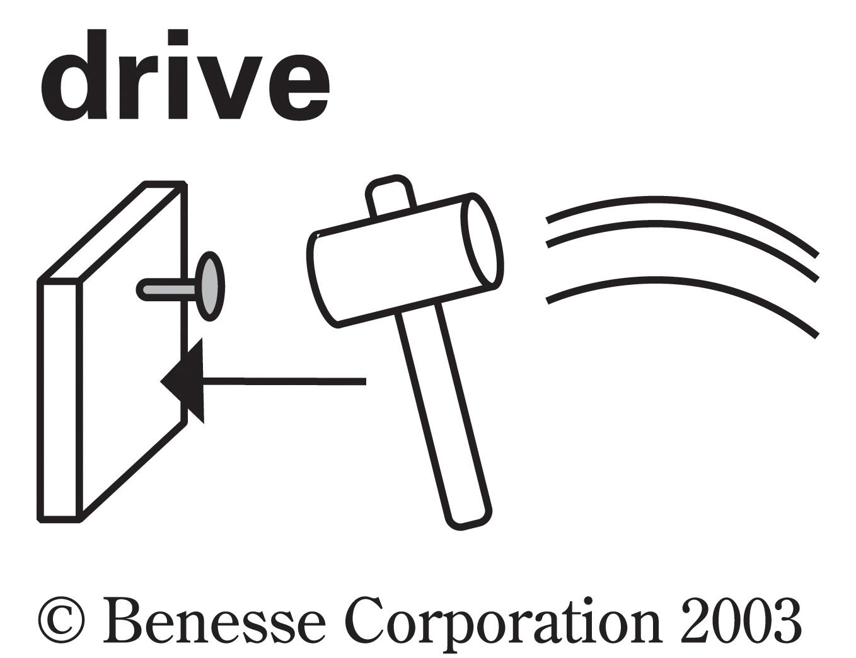 driver04.jpg