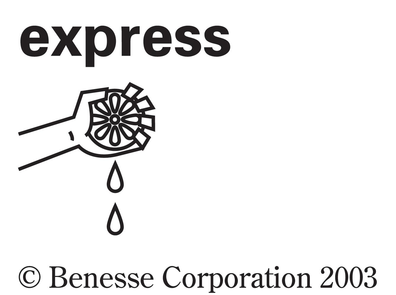 express02.jpg