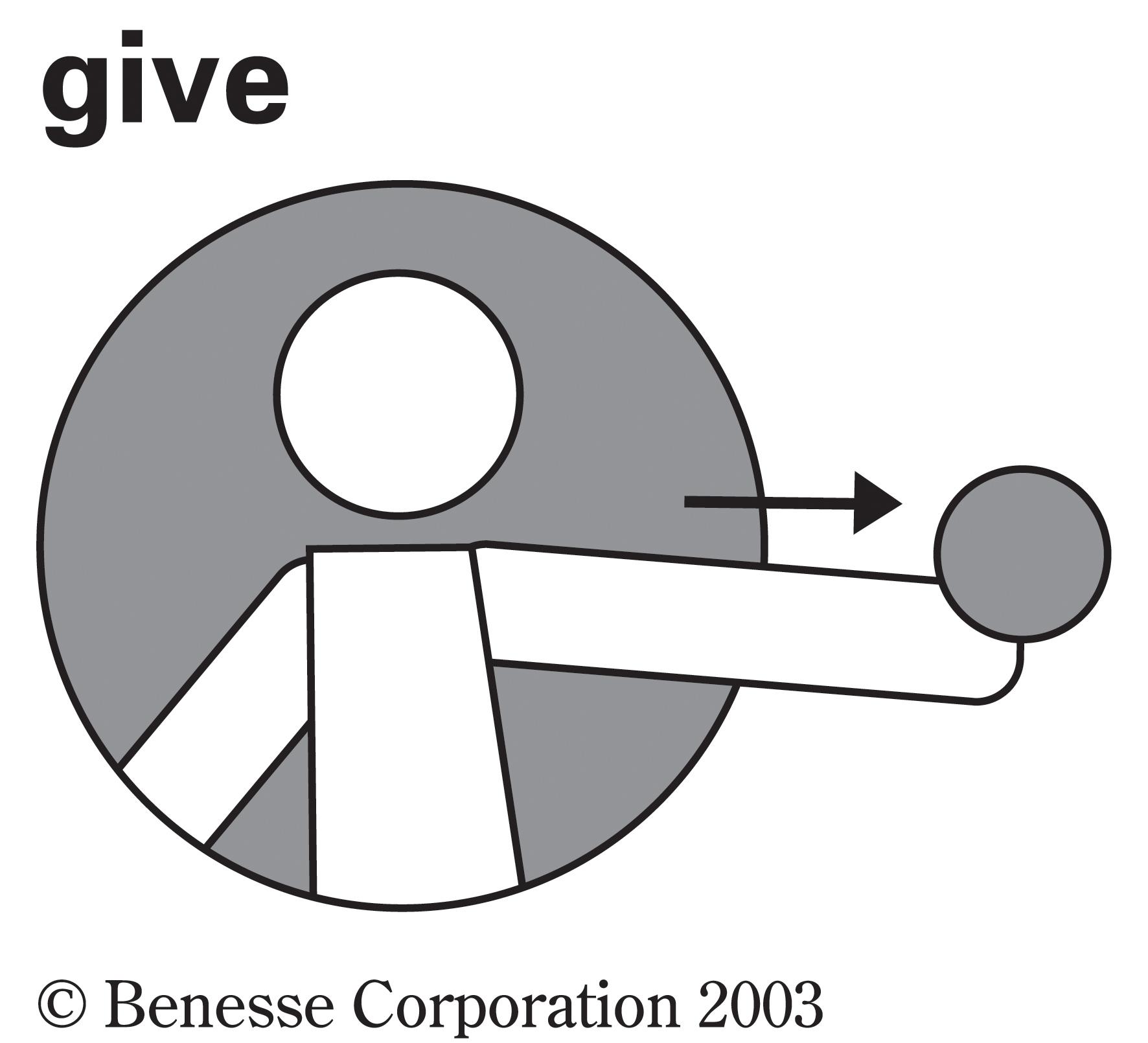 give01.jpg