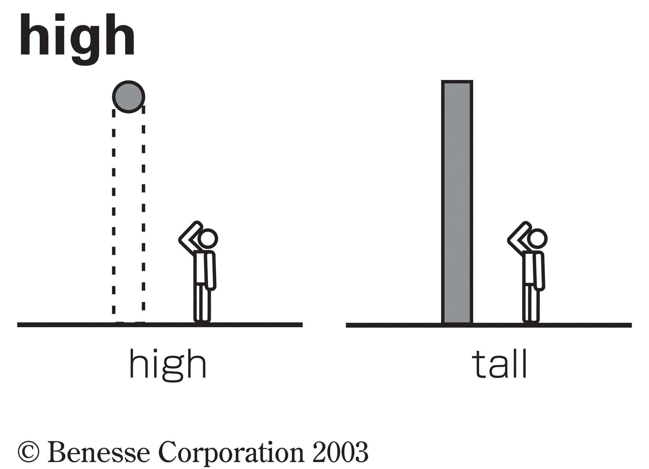 high01.jpg
