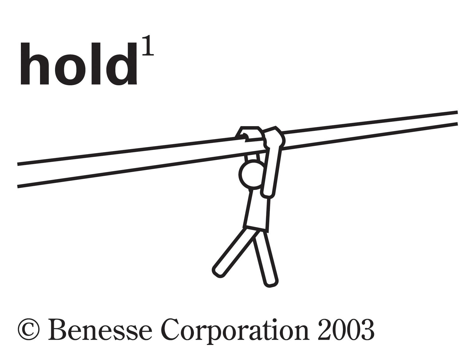 hold02.jpg