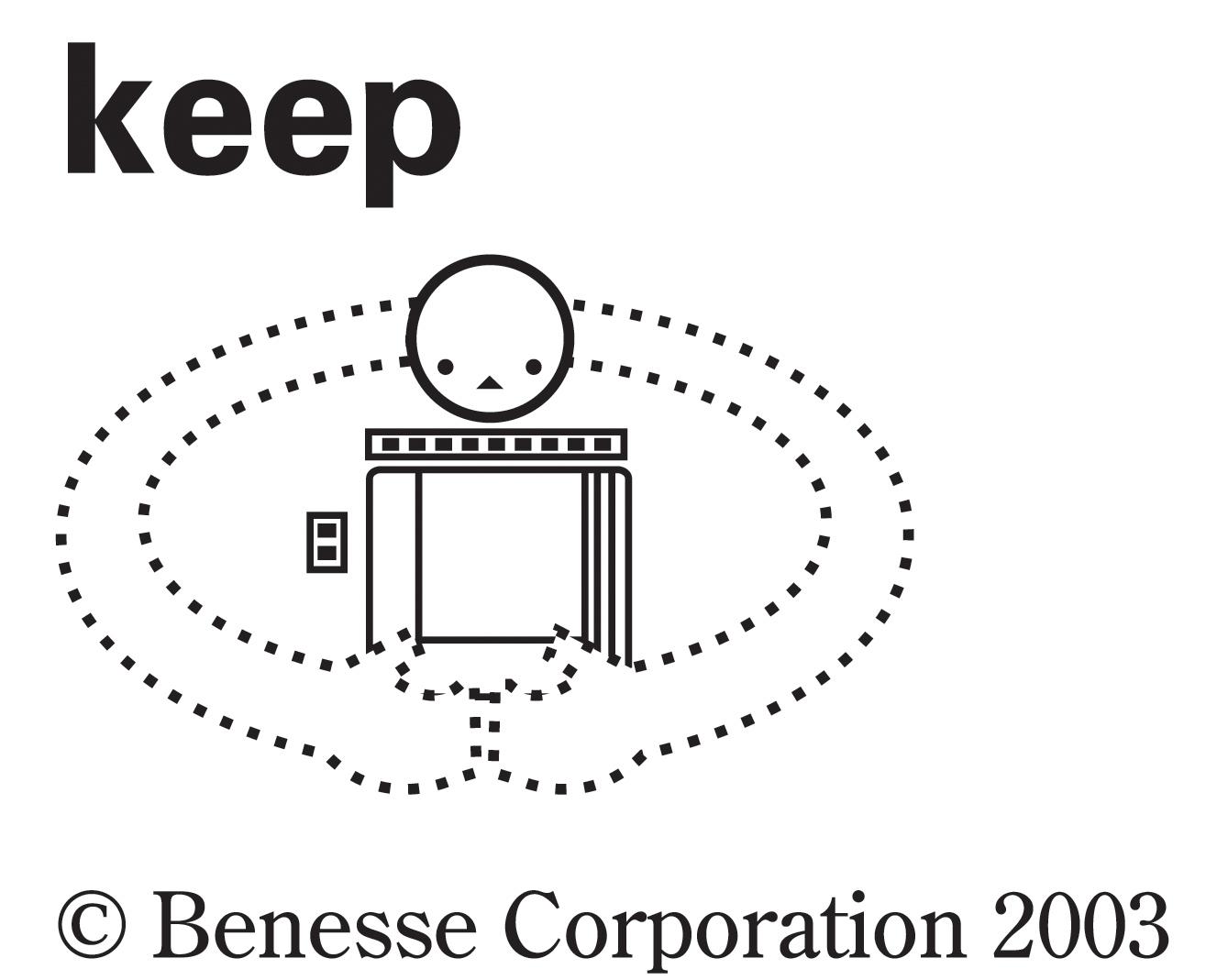 keep02.jpg