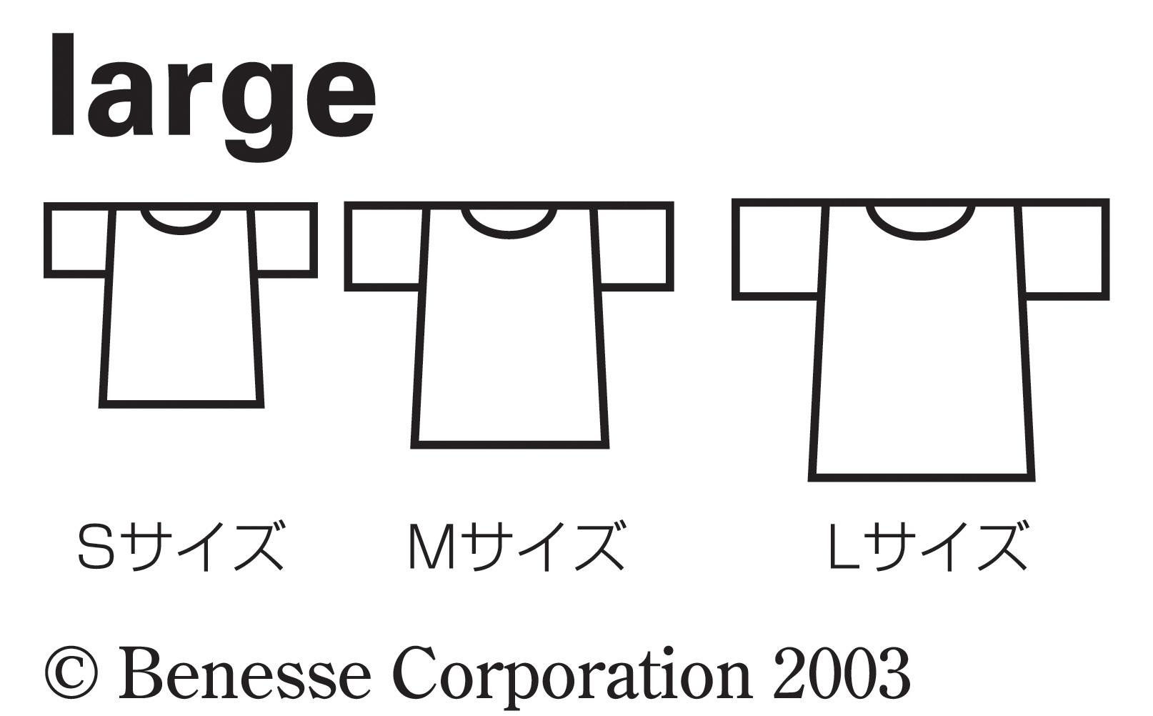 large01.jpg