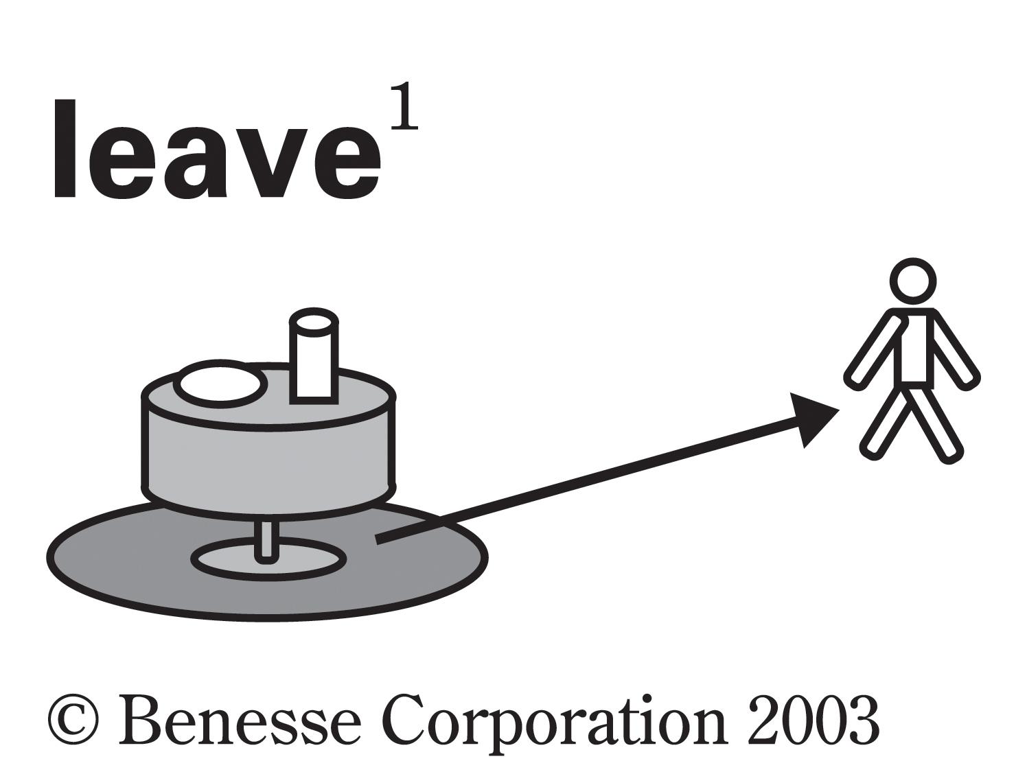 leave02.jpg