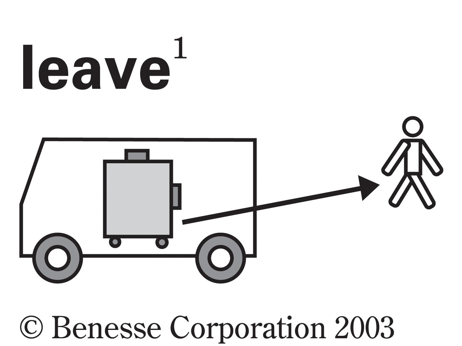 leave03.jpg
