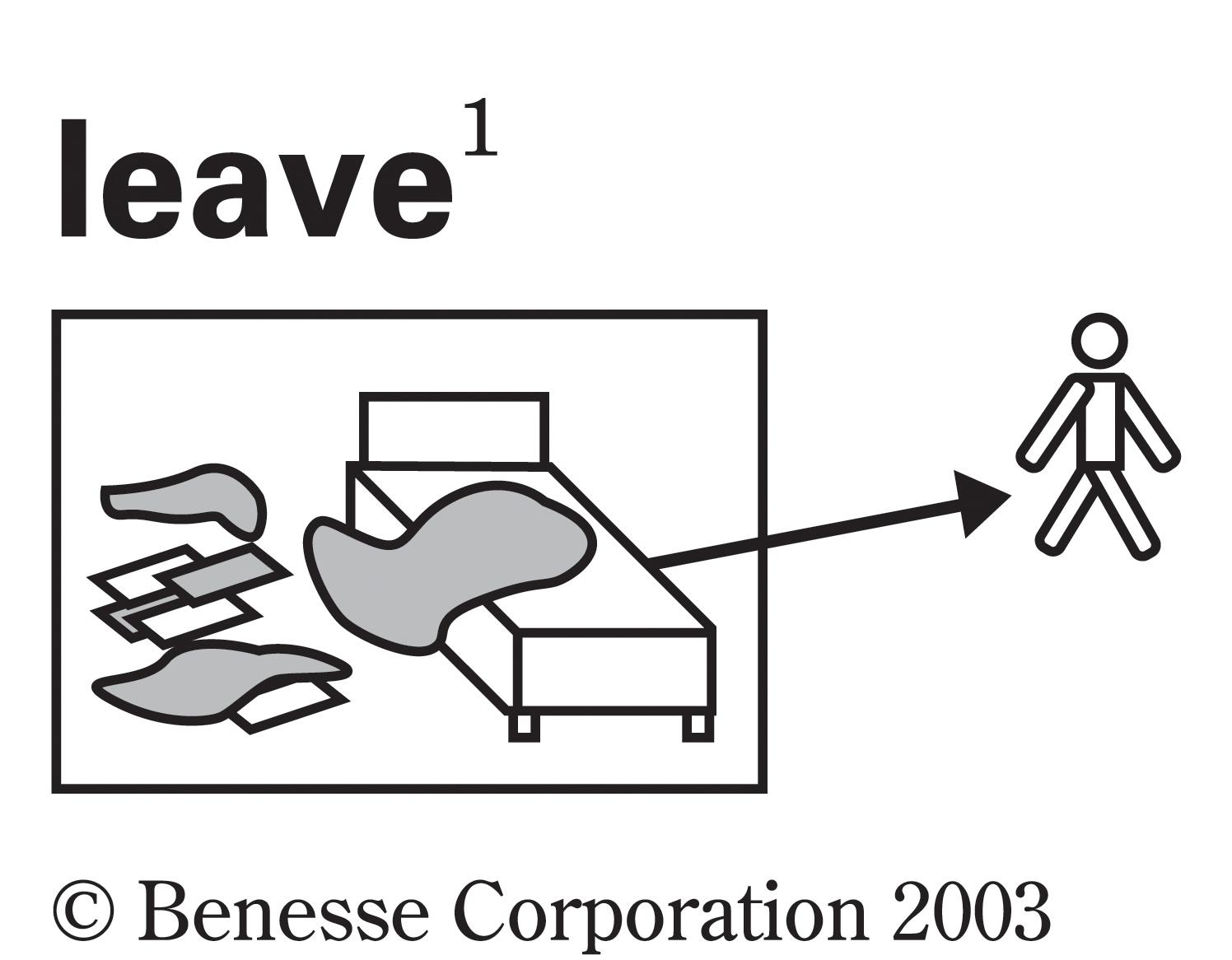 leave04.jpg