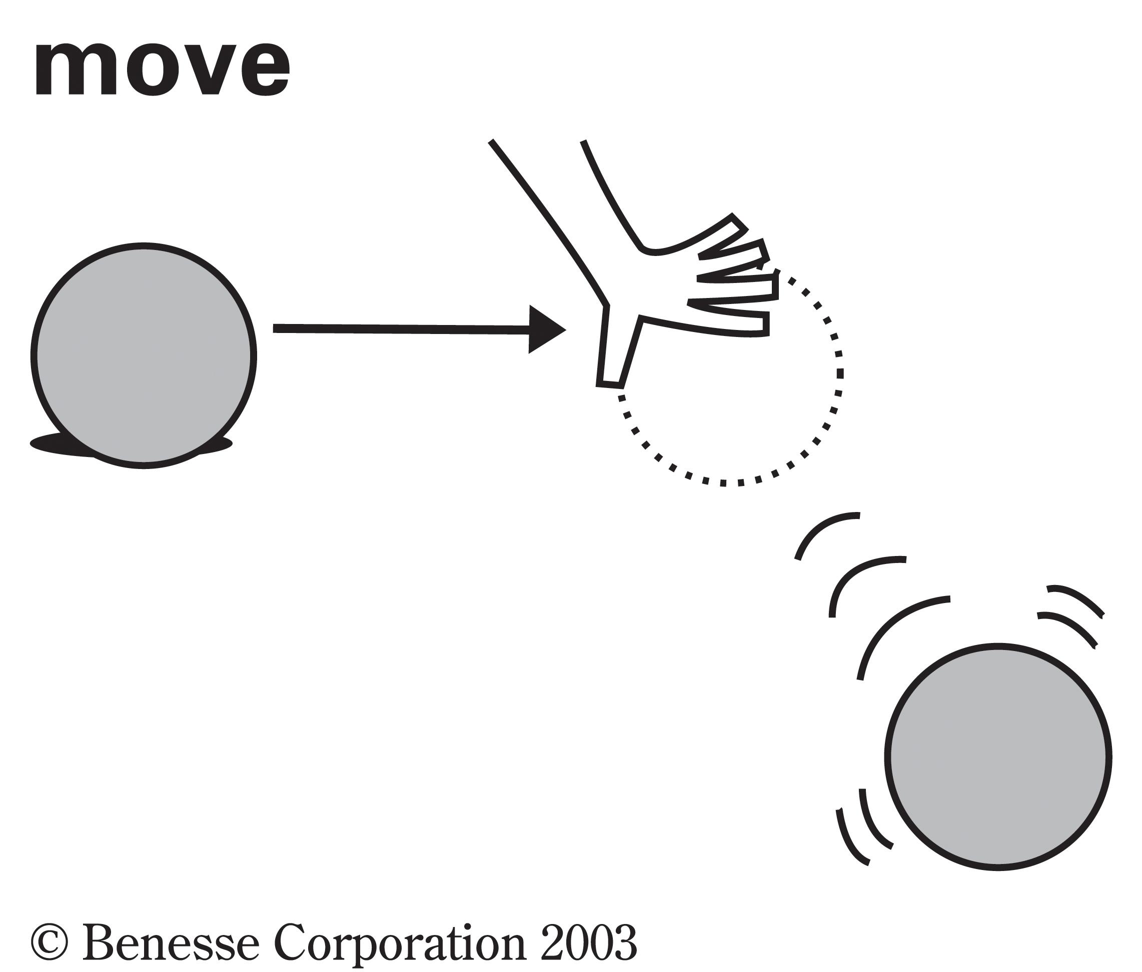 move01.jpg