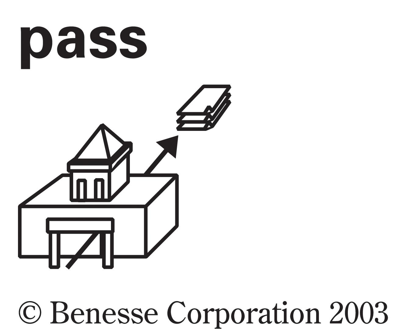pass03.jpg