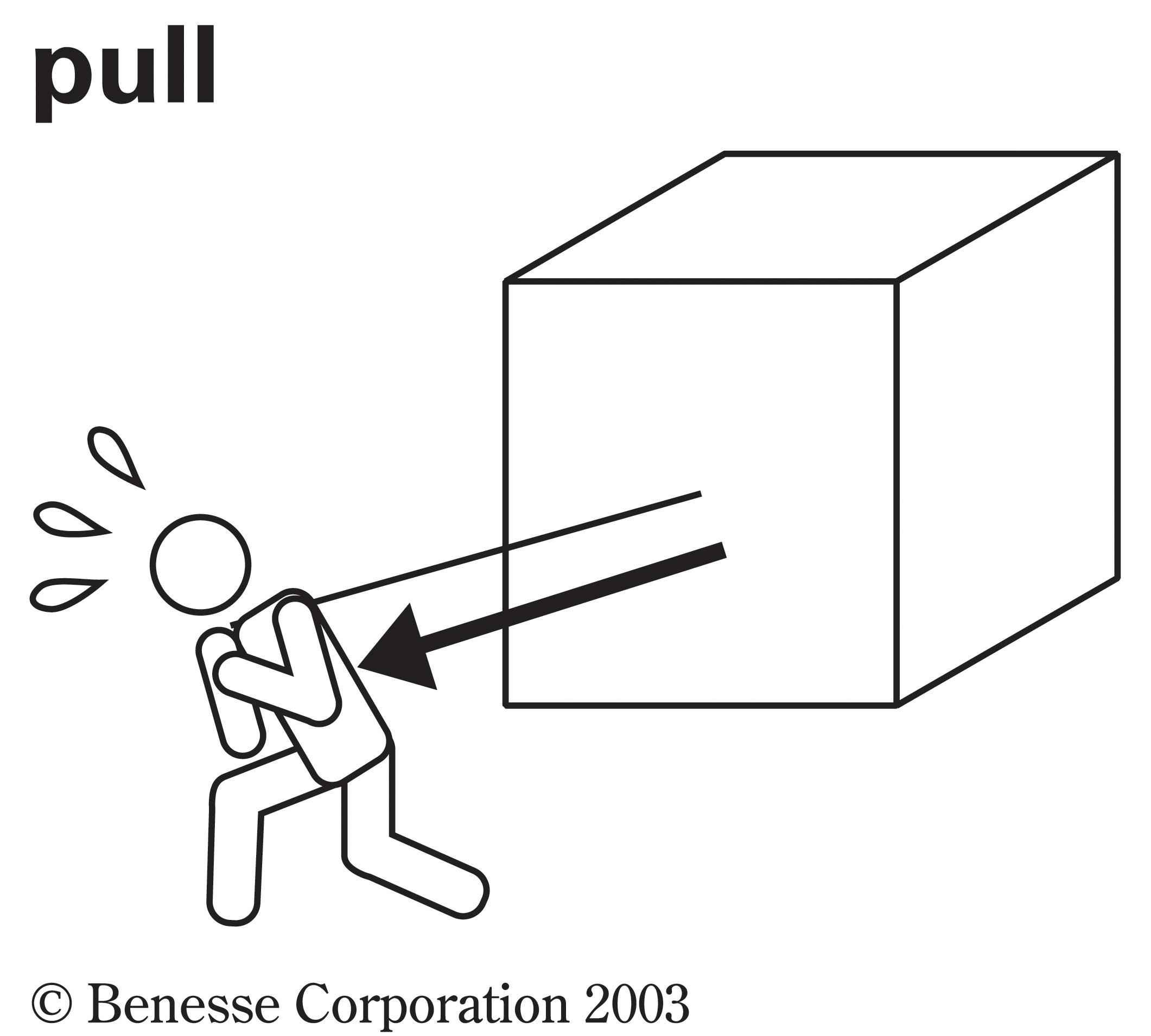 pull01.jpg
