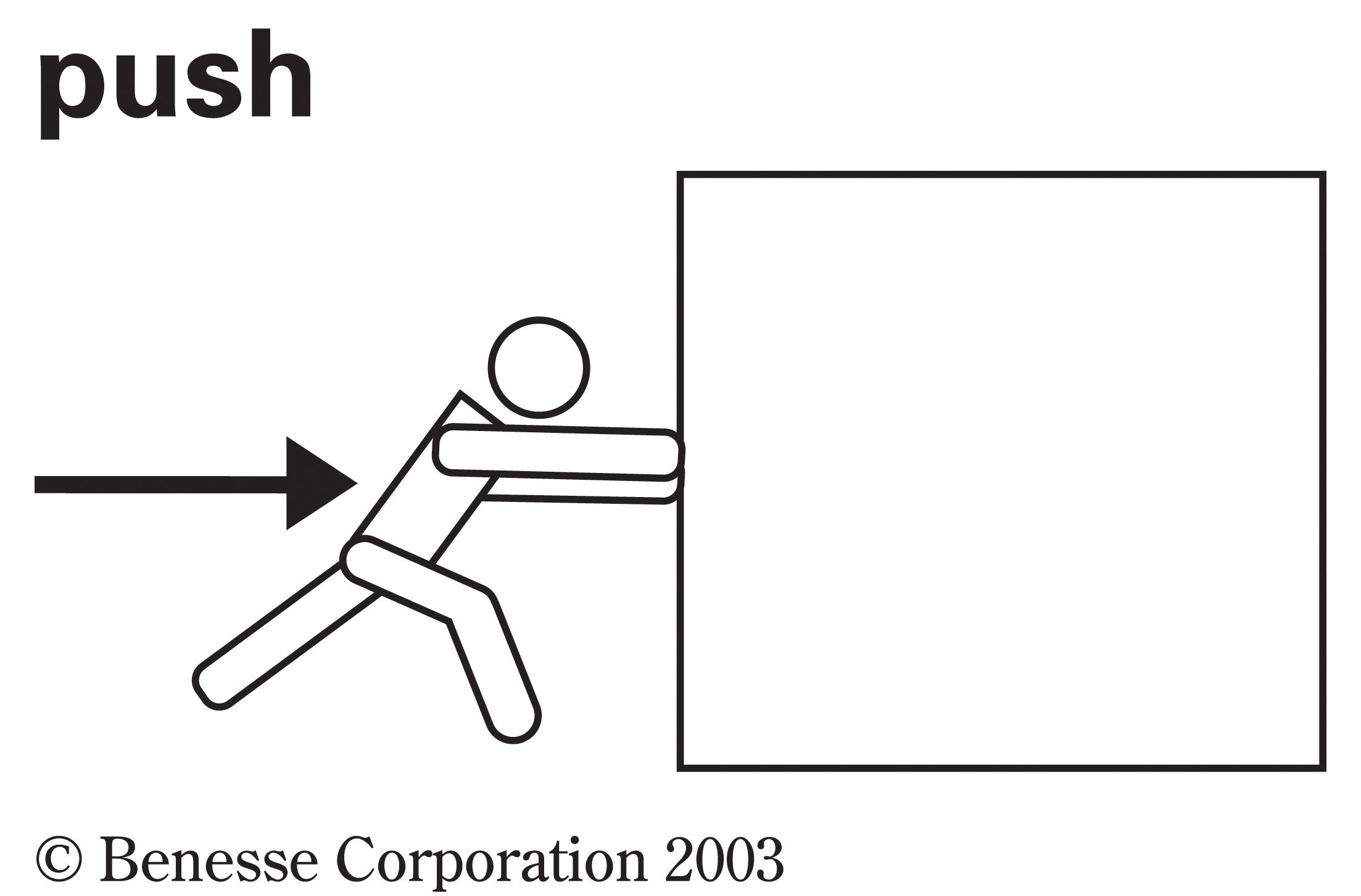 push01.jpg