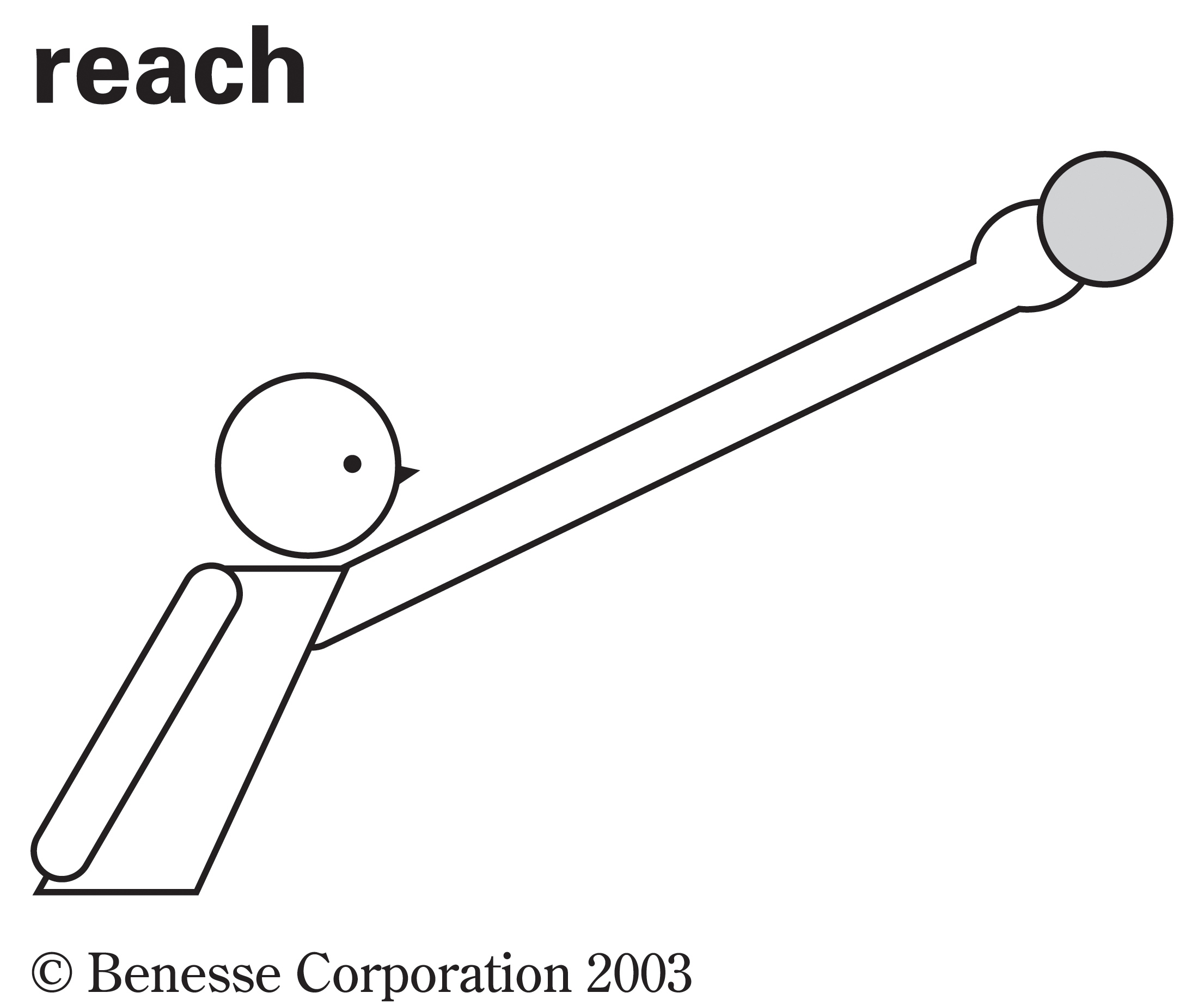 reach01.jpg