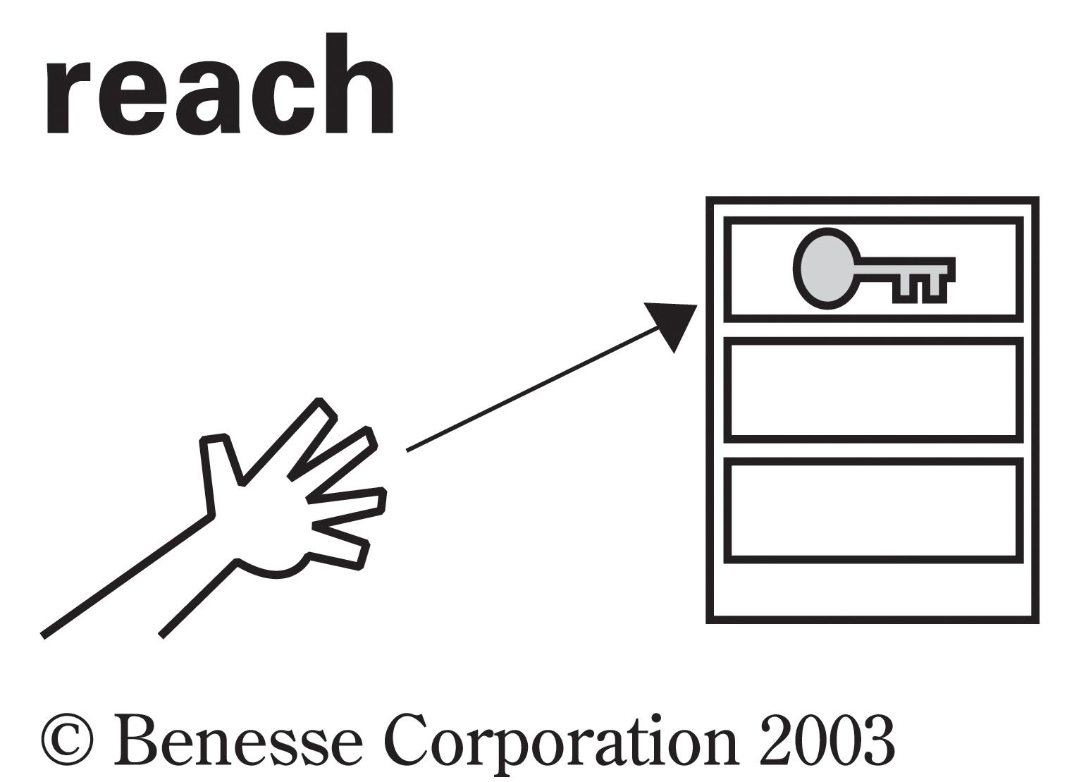 reach03.jpg