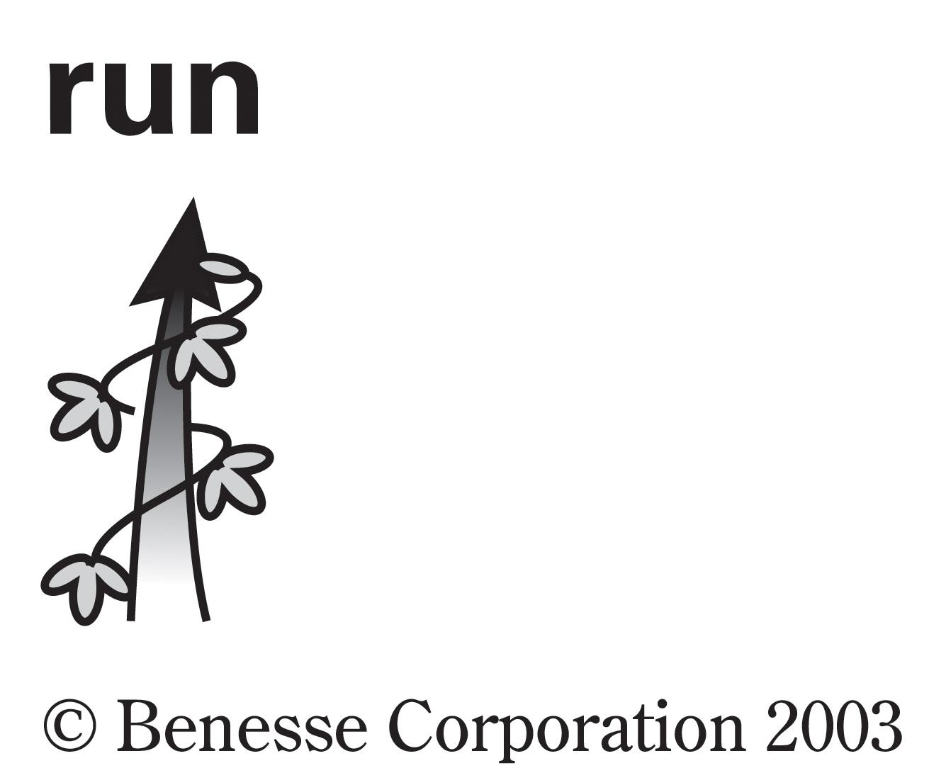 run03.jpg