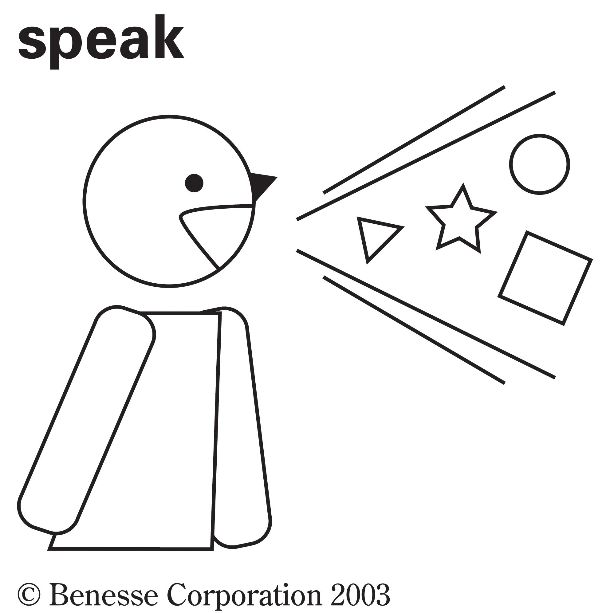 speak01.jpg