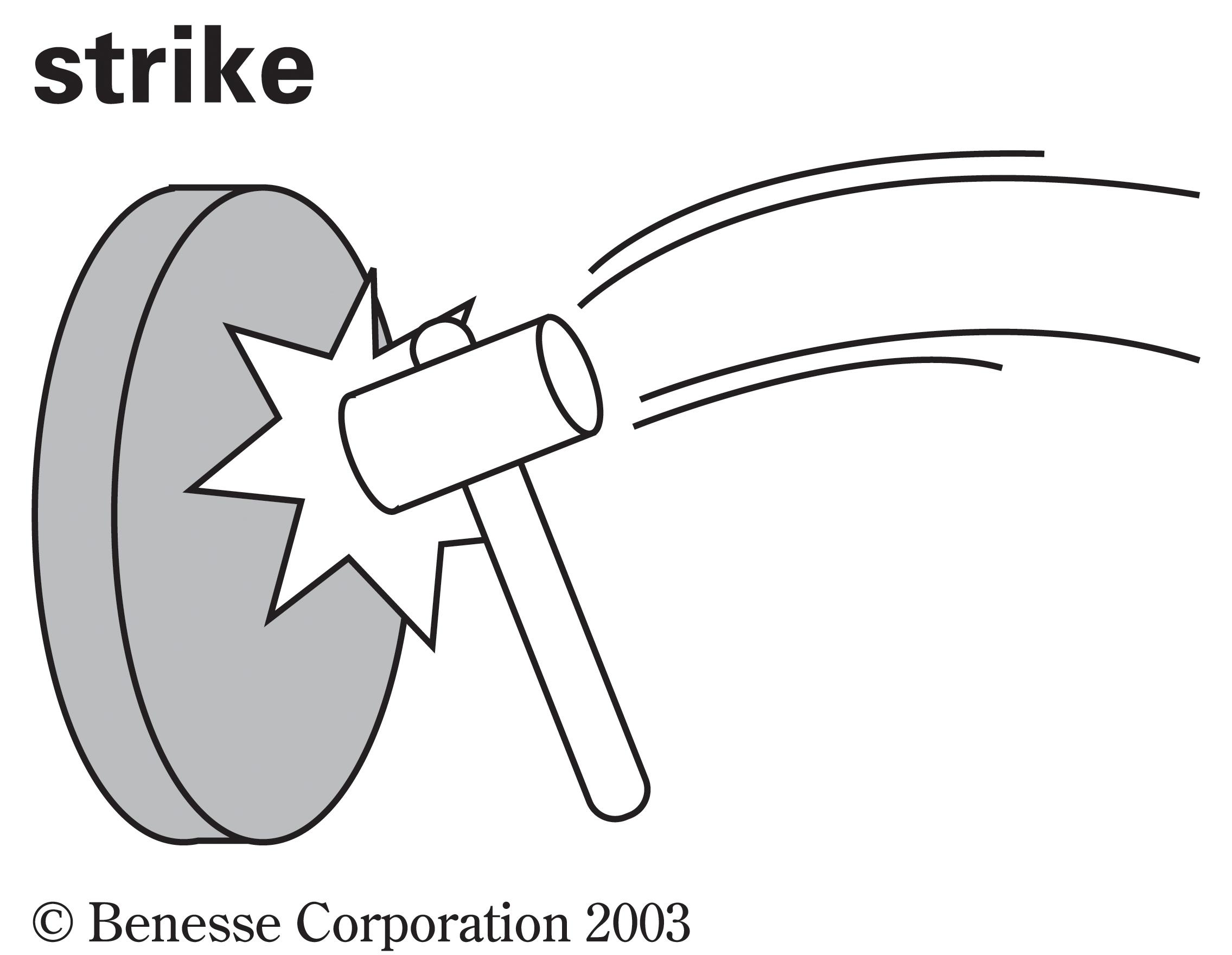 strike01.jpg