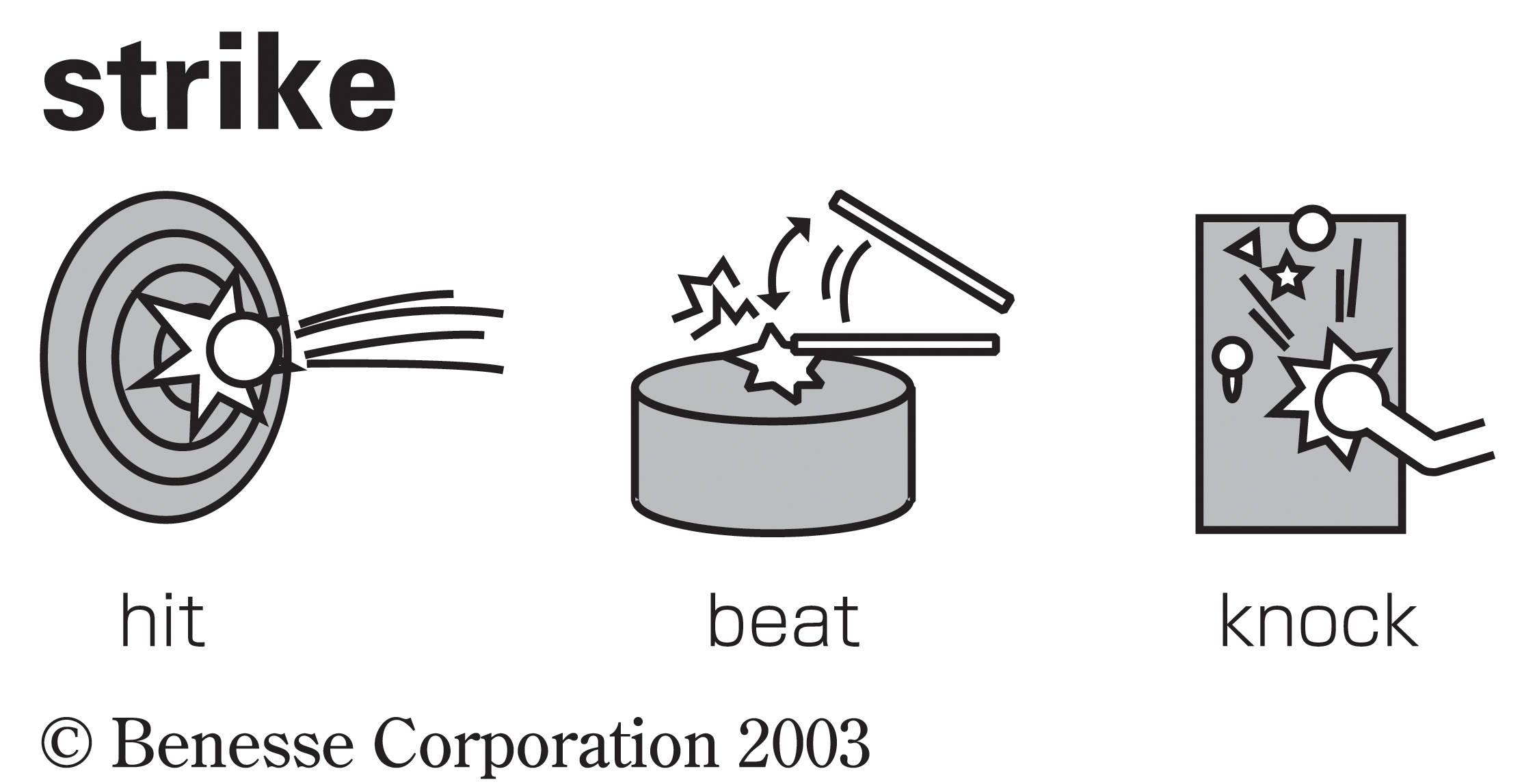 strike02.jpg