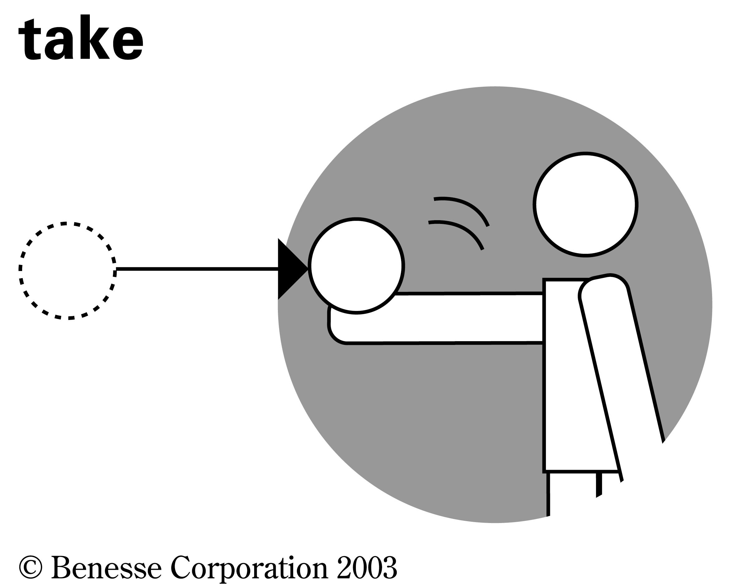 take01.jpg