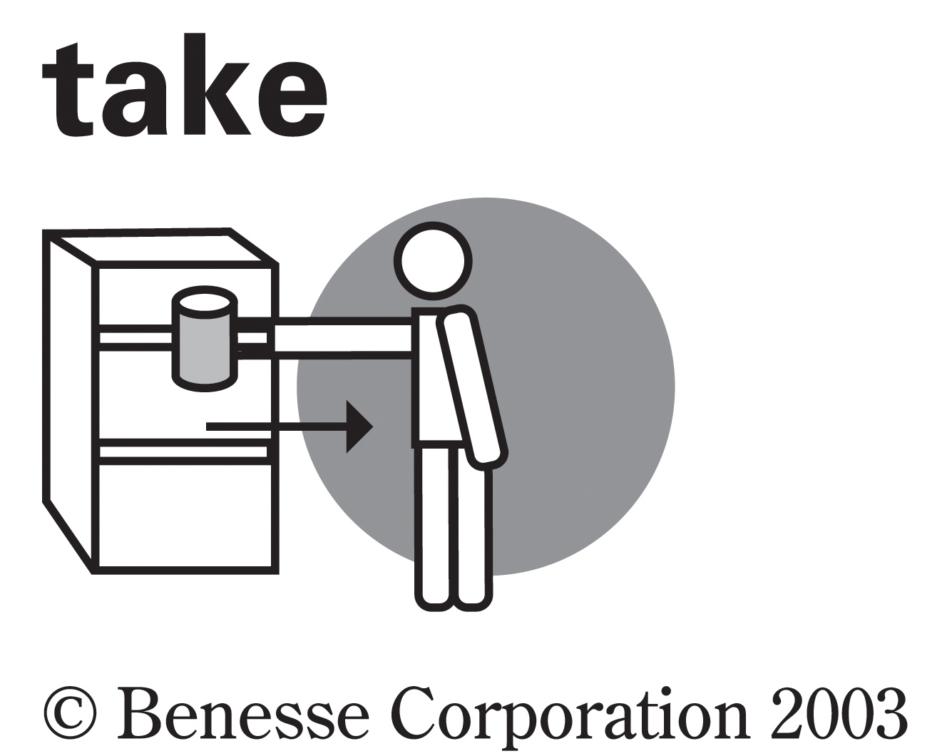 take02.jpg