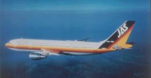 エアバス・インダストリー式A300B2K-3C型