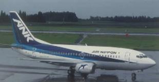 ボーイング式737-500型
