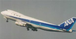 ボーイング式747SR-100型