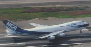 ボーイング式747-200F型