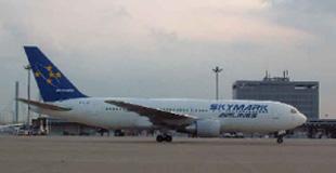 ボーイング式767-200型