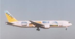 ボーイング式767-300型(ER)