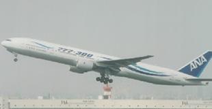 ボーイング式777-300型