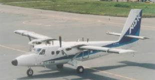 デ・ハビランド式DHC-6-300型