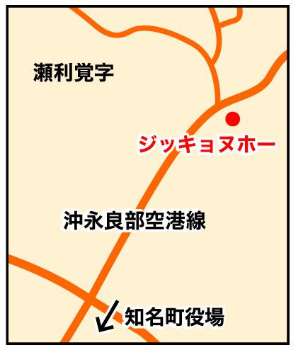 アクセスマップ図
